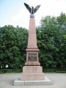 Памятник «Орёл»- установлен в период с 1913  по 1914 годы в память о героически погибших пехотинцах Вильманстрандского полка.