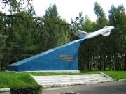 Памятник отважным авиаторам Северо-Западного фронта от трудящихся Старой Руссы, ноябрь 1969 г.