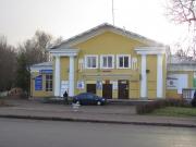Кинодосуговый центр. Адрес: ул. «Трибуны», д. 2,  Телефон: +7 (81652) 5-29-98. Директор Л.М. Журавлёв.