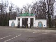 Курорт «Ста́рая Ру́сса» - основан в 1828 году и считается одним из старейших курортов центральной России.